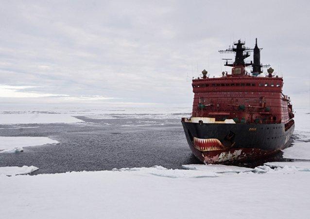 Un rompehielos nuclear ruso Yamal (archivo)