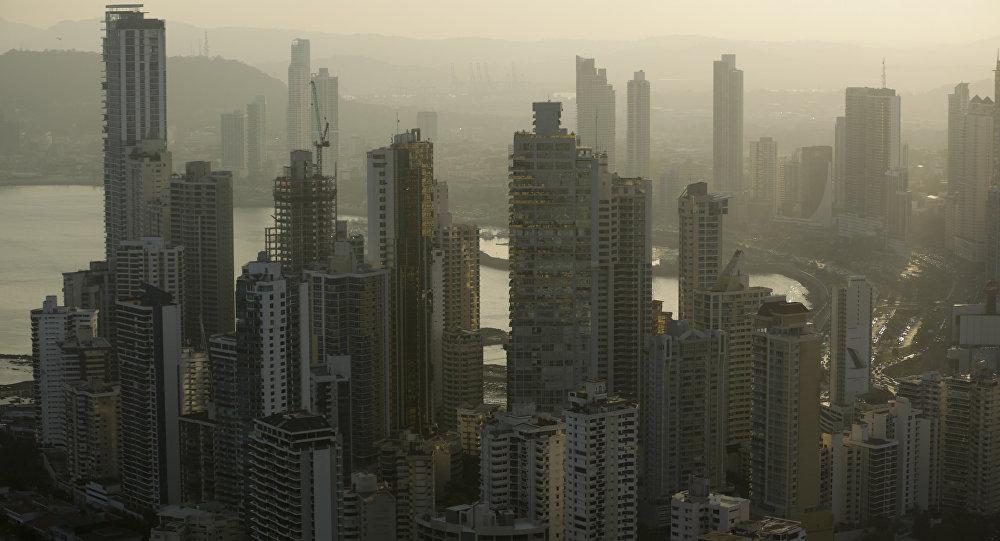 La Ciudad de Panamá, archivo