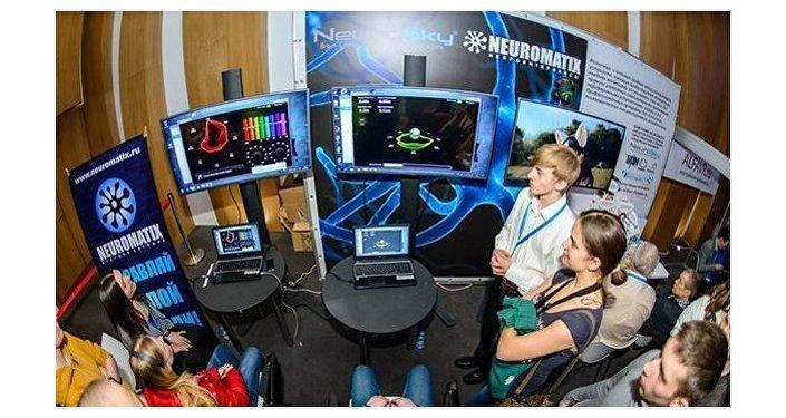 Presentación del videojuego de Neuromatix
