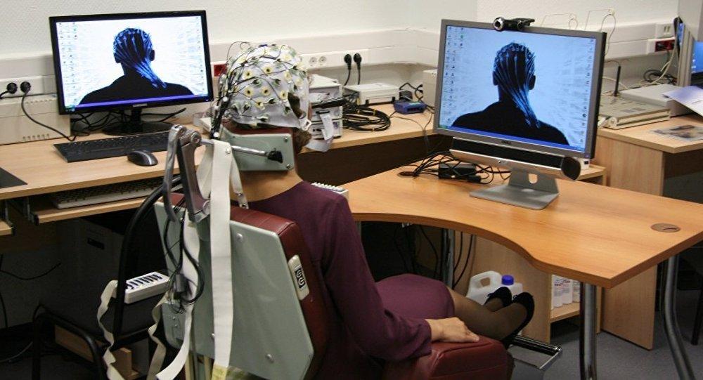 Presentación de Neuromatix