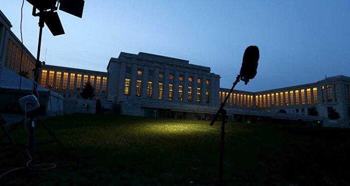 Sede de la ONU en Ginebra