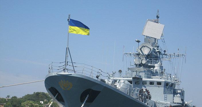Fragata Getman Sgaydachni de la Armada de Ucrania