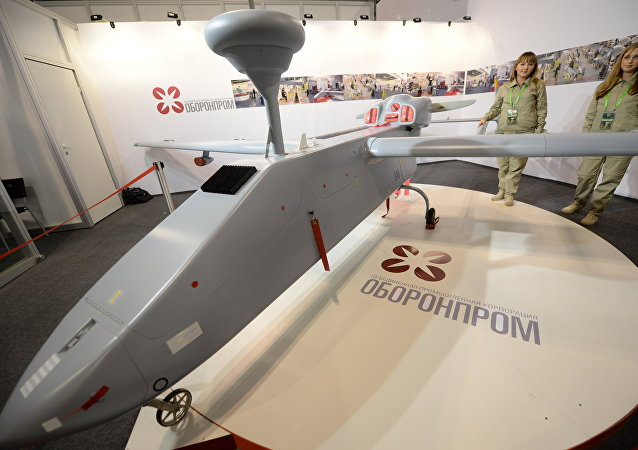 Avión no tripulado Forpost