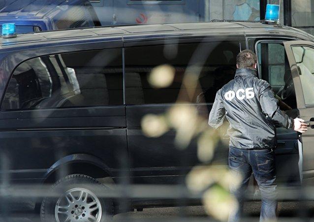 Agente del Servicio Federal de Seguridad de Rusia