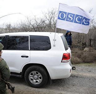 Misión de la OSCE en Ucrania (archivo)