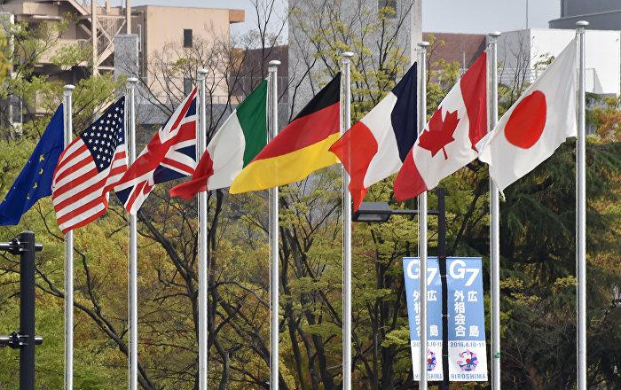 La cumbre del G7 se celebrará en junio de 2020 en Miami
