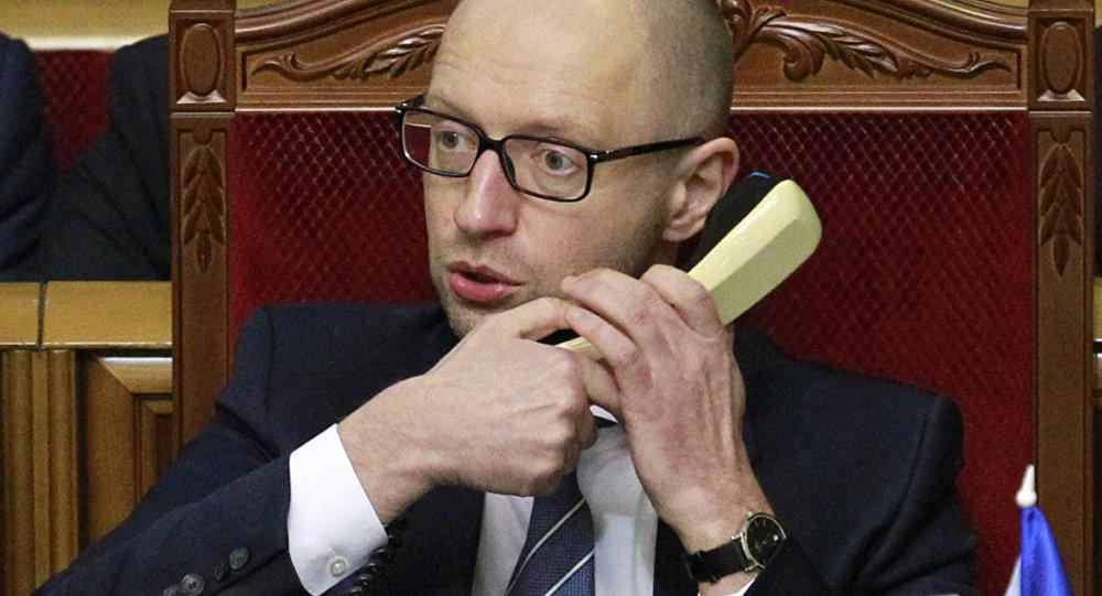 El primer ministro de Ucrania Arseni Yatseniuk el en Parlamento en Kiev, Ucrania El 18 de diciembre del 18, 2015
