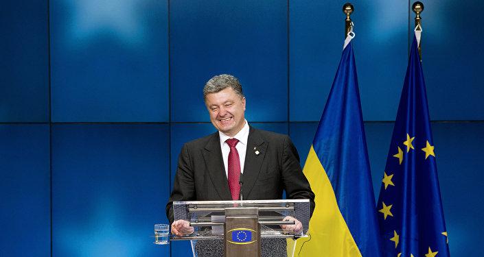 El presidente de Ucrania Petró Poroshenko