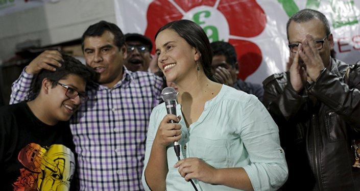 Verónika Mendoza, candidata presidencial peruana