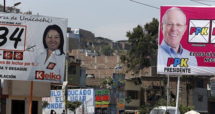 Keiko Fujimori y Kuczynski a segunda vuelta, según primeros datos oficiales