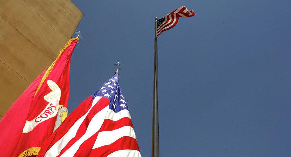 Embajada de EEUU en la capital de Afganistán