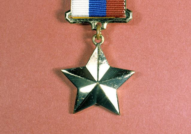 Medalla Estrella de Oro de Héroe de Rusia