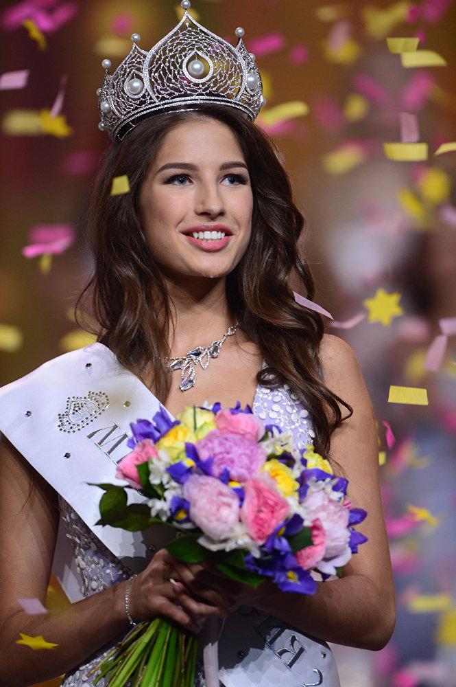 """Final del certamen """"Miss Rusia 2016"""""""