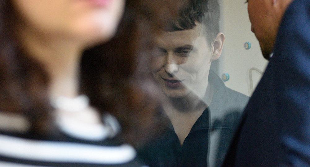 Alexandr Alexándrov, uno de los ciudadanos rusos condenados a 14 años de prisión por terrorismo