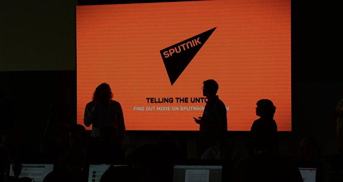 Logo de la agencia de noticias Sputnik (archivo)