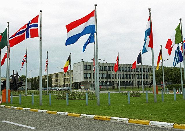 La Sede de la OTAN
