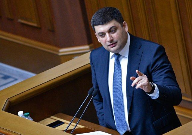 Vladímir Groisman, el primer ministro de Ucrania (archivo)