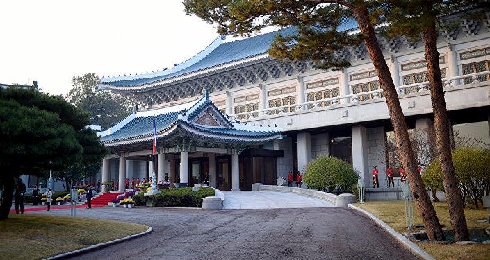 La Casa Azul, el palacio presidencial de Corea del Sur (archivo)