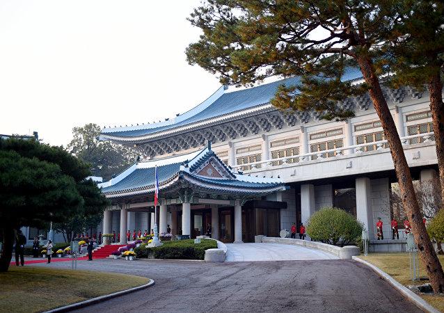 Casa Azul, residencia oficial de la presidenta surcoreana