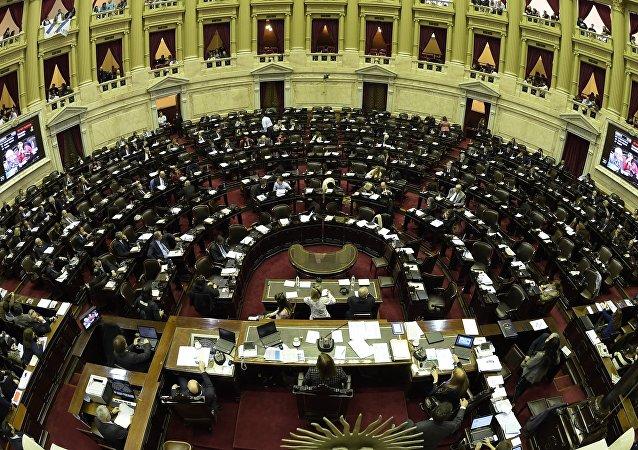Congreso Nacional de Argentina (archivo)