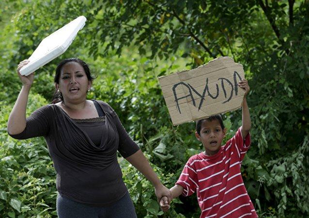 Las víctimas del terremoto de Ecuador