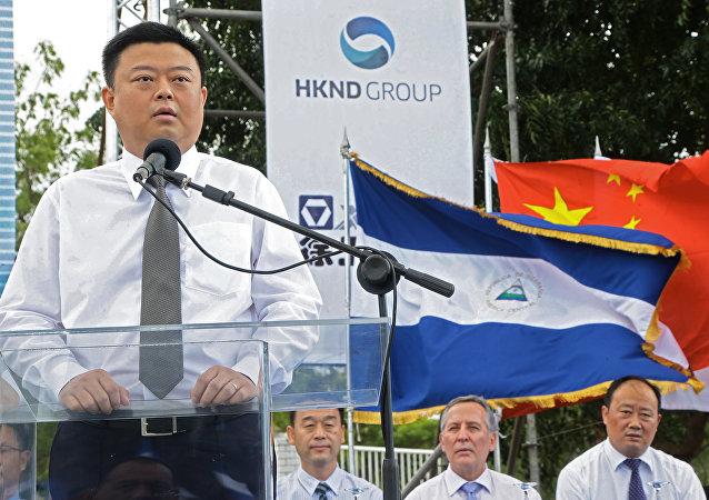 Wang Jing, empresario chino