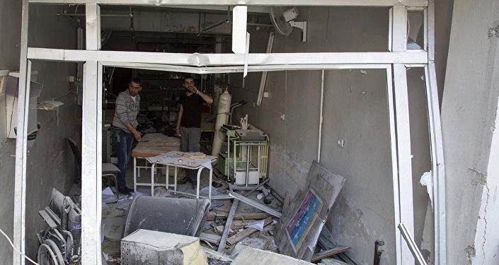 El hospital Al Quds de Alepo