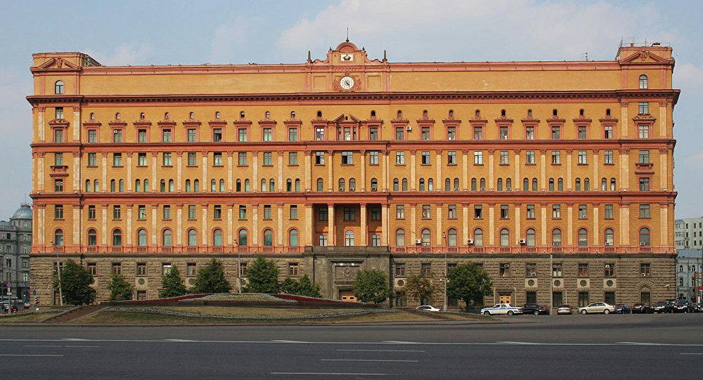 La sede del FSB en Moscú