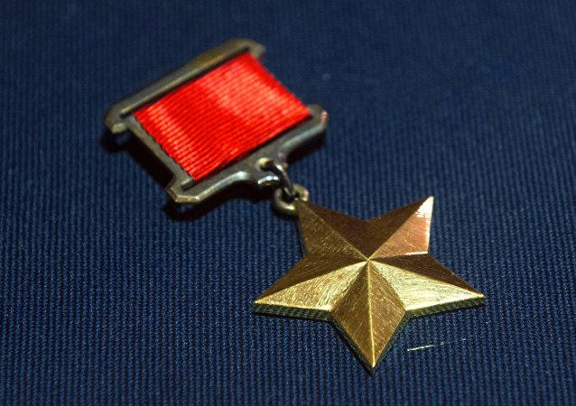 Estrella de Oro del Héroe de la Unión Soviética