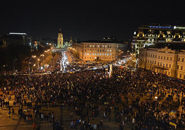 Muchedumbre de ucranianos