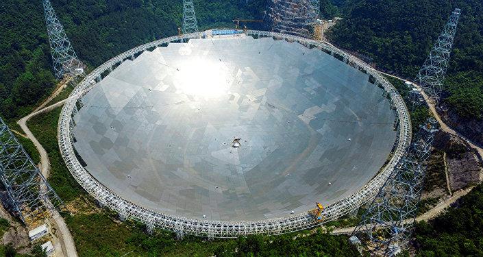 FAST, radiotelescopio más grande del mundo