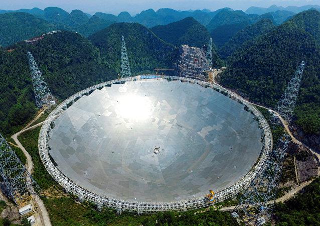FAST, el radiotelescopio más grande del mundo