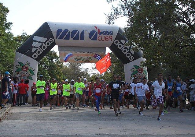 La carrera por la Victoria en La Habana, Cuba