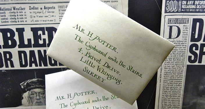 Cartas de invitación al Colegio Hogwarts de Magia y Hechicería