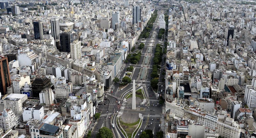 Vista de la capital argentina, Buenos Aires