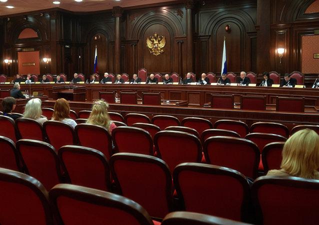 Tribunal Constitucional de Rusia (archivo)