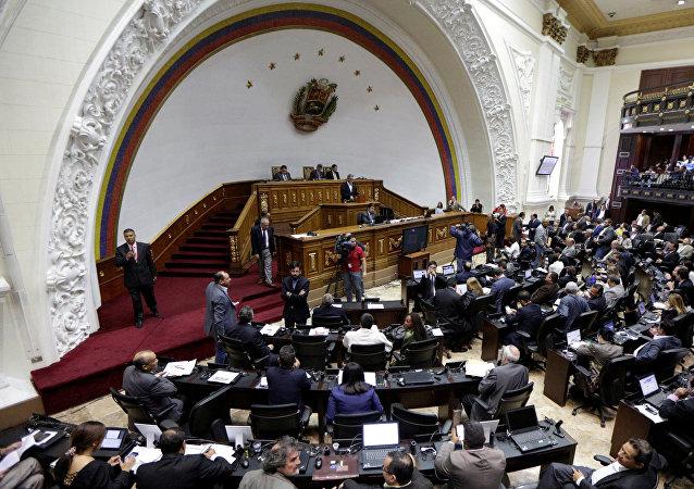 Asamblea Nacional de Venezuela (archivo)
