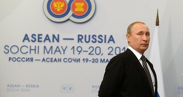Vladímir Putin, el presidente de Rusia, en la cumbre de ASEAN en Sochi