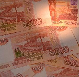 Billetes de rublos rusos (archivo)