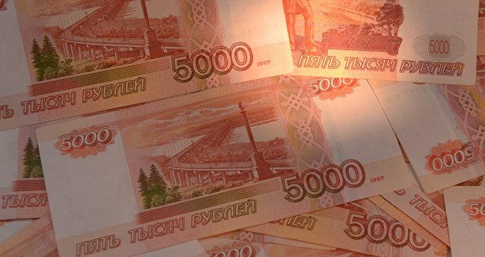 Billetes de 5000 rublos rusos