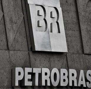 La sede de Petrobras