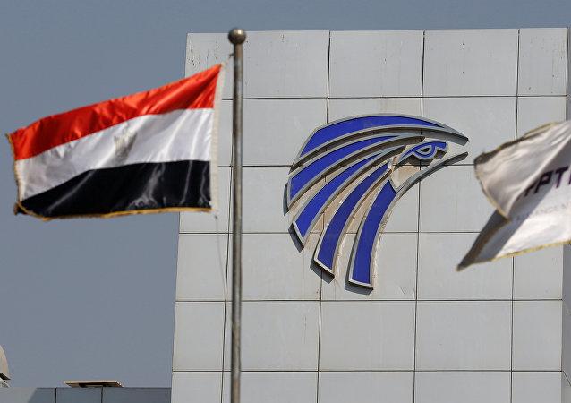 Logo de EgyptAir