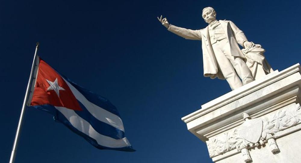 Monumento a José Martí en Cienfuegos, Cuba
