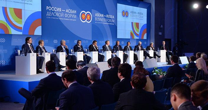 La cumbre Rusia-ASEAN