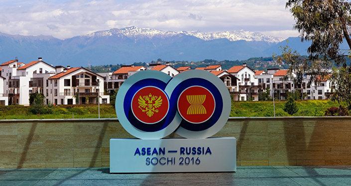 Logos de ASEAN y Rusia