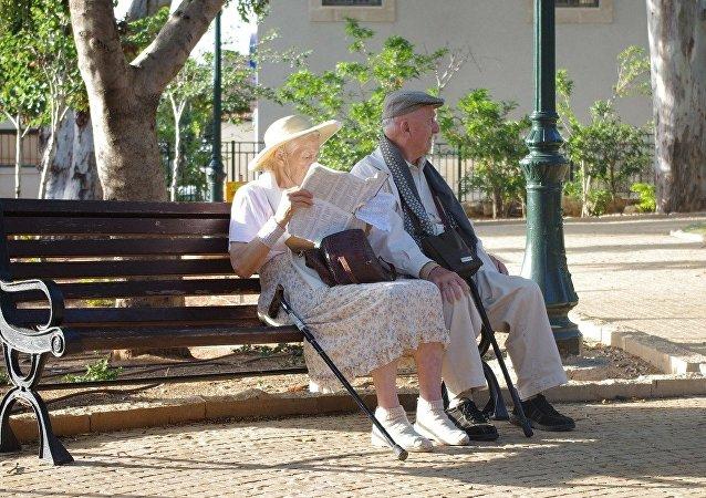 Personas mayores (imagen referencial)