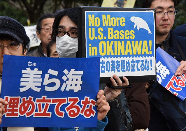 Protesta contra las bases estadounidenses en Okinawa (archivo)