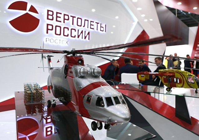 Helicópteros de Rusia en la exposición HeliRussia 2016