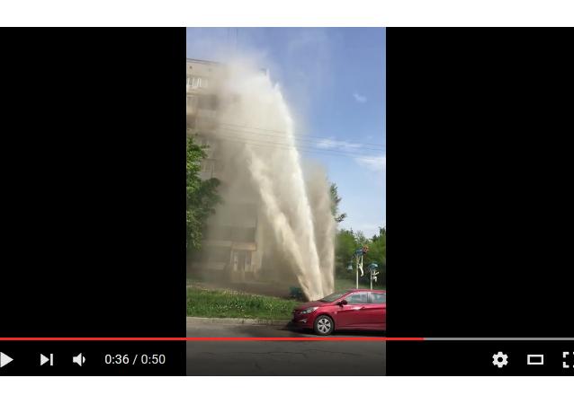 Rotura de tubería en Barnaul