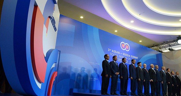 Los jefes de las delegaciones de la cumbre Rusia-ASEAN